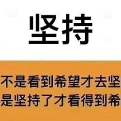 中国人寿莱州金融工作环境