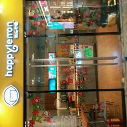 快乐柠檬首经贸店储备店长工作环境