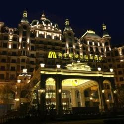 新华联丽景温泉酒店工作环境