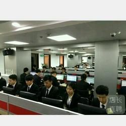 上海六星地产工作环境