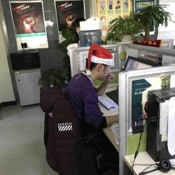 中国人寿保险股份有限公司工作环境
