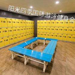 阳光四季游泳健身会所工作环境