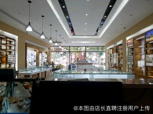 邯郸市邯山区视清眼镜有限公司