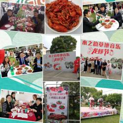 中国人寿昆山支公司工作环境