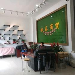蜀冈-瘦西湖风景名胜区融泰食品商行工作环境