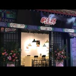 北京浩运餐饮店工作环境