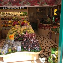 百果园水果超市营业员工作环境