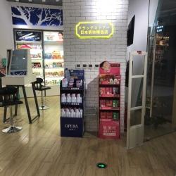 北京维众丽家家居商贸用品中心导购工作环境