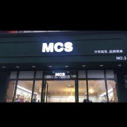 mcs外贸女装服装导购工作环境
