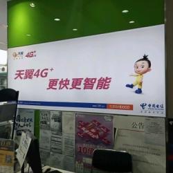 北京华信通电讯有限公司京良路分店导购工作环境