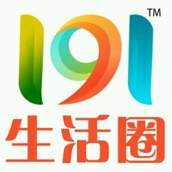 四川幺九幺科技信息有限公司工作环境