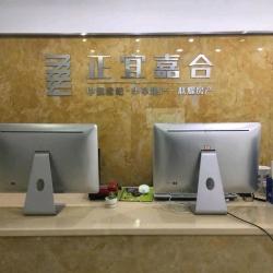武汉联耀房地产经纪服务有限公司工作环境