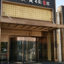 天津市凤宝斋餐饮有限公司工作环境