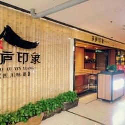 山东合众酒店管理有限公司工作环境