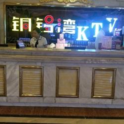泰兴爱尚铜锣湾娱乐中心歌厅服务员工作环境