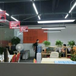 北京我爱我家装饰设计有限公司工作环境