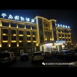 半岛国际酒店收银前台工作环境