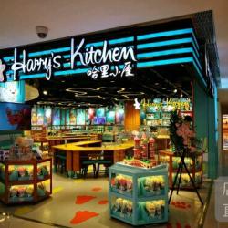 哈里小屋(北京朝阳蓝港店店)管培生工作环境