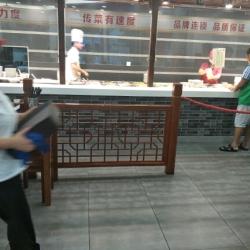 上海市闵行区亿客馄工作环境