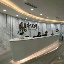 贵州黔和共创房地产经纪有限公司工作环境