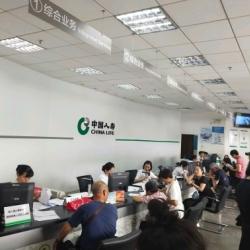 中国人寿白云支公司工作环境
