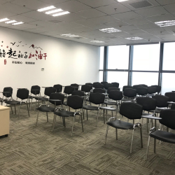 广州华江置业有限公司工作环境