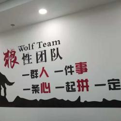 中国人寿保险股份有限公司兰州市分公司工作环境