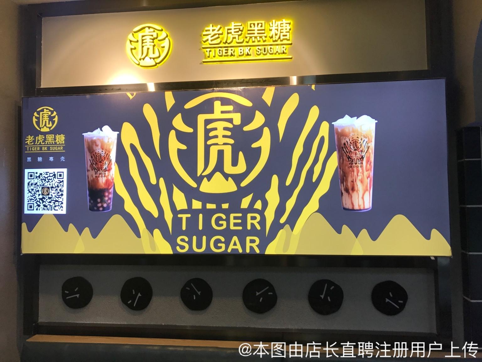 北京金地格润物业管理有限责任公司西城第五商品部