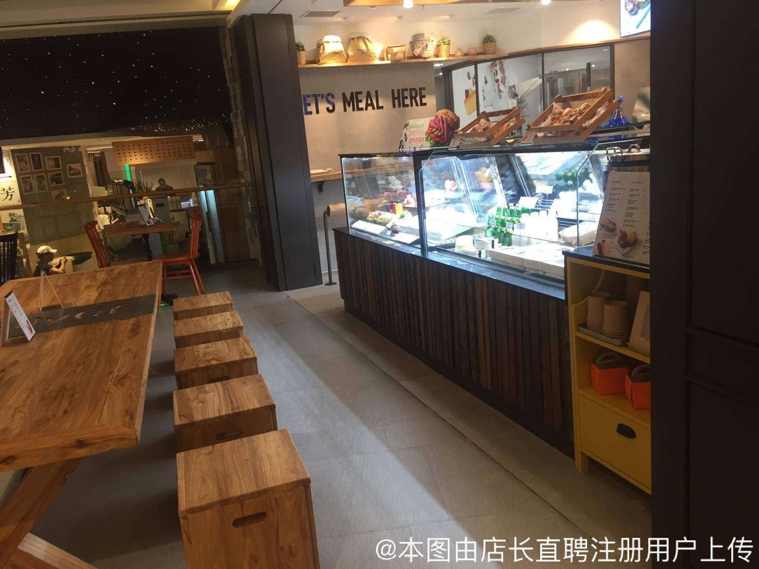 上海新语餐饮管理有限公司天钥桥路分公司