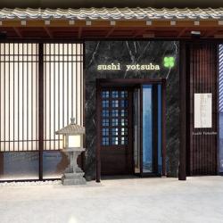 四叶寿司工作环境