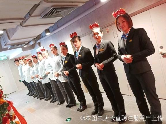 北京祥光餐饮服务有限公司