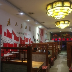 北京洪顺晟餐饮有限公司川菜厨师工作环境