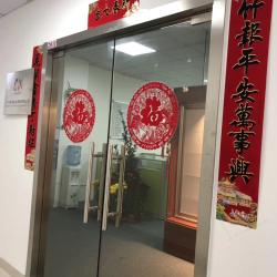 广州创信生物科技有限公司工作环境