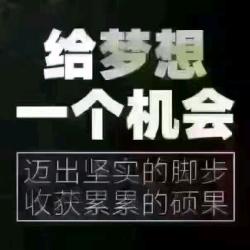 西安久迈置业有限公司工作环境