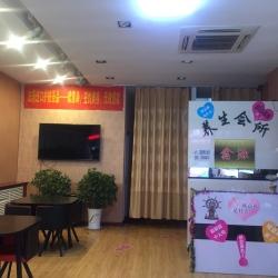 龙口市东莱鑫媛美容美体店工作环境