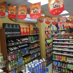 武汉市江汉区传新副食超市工作环境