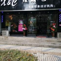 X&C 炫潮吧发型师,实习发型师工作环境