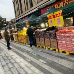 永辉超市工作环境