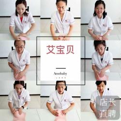 北京菲婷健康科技有限公司工作环境