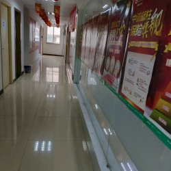 中国人寿工作环境