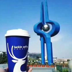 瑞幸咖啡工作环境