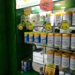 小二放羊羊奶粉专卖连锁店工作环境