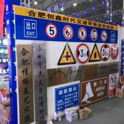 安徽炳秀广告有限公司工作环境