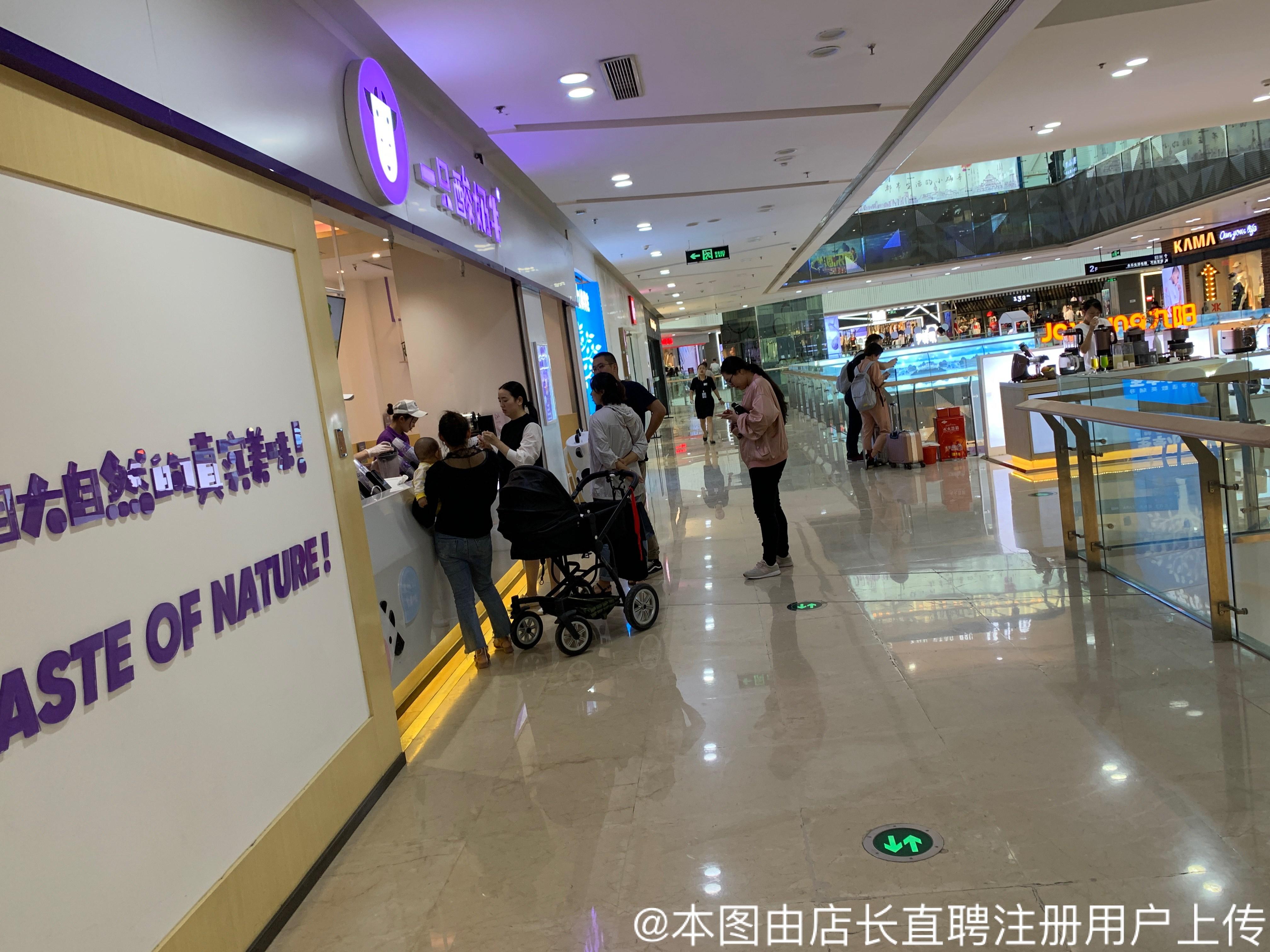 郑州市中原区恒悦饮品店