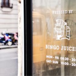 BINGO JUICERY 冰果知店工作环境