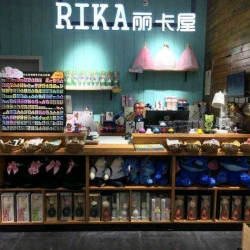 RIKA丽卡屋工作环境