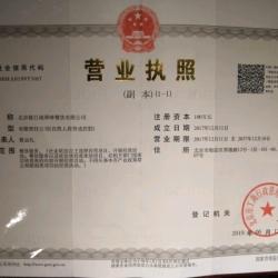 北京筱江南翠味餐饮有限公司久湘食湘菜厨师工作环境