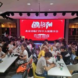 北京巴宝莉家具有限公司工作环境