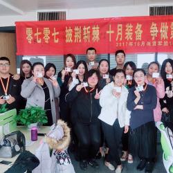 山东尚贤网络科技有限公司济南分公司工作环境