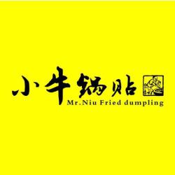 北京小牛锅贴餐饮连锁有限公司烤鱼厨师工作环境